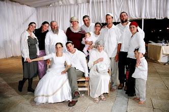 Photo: The Tzohar Family