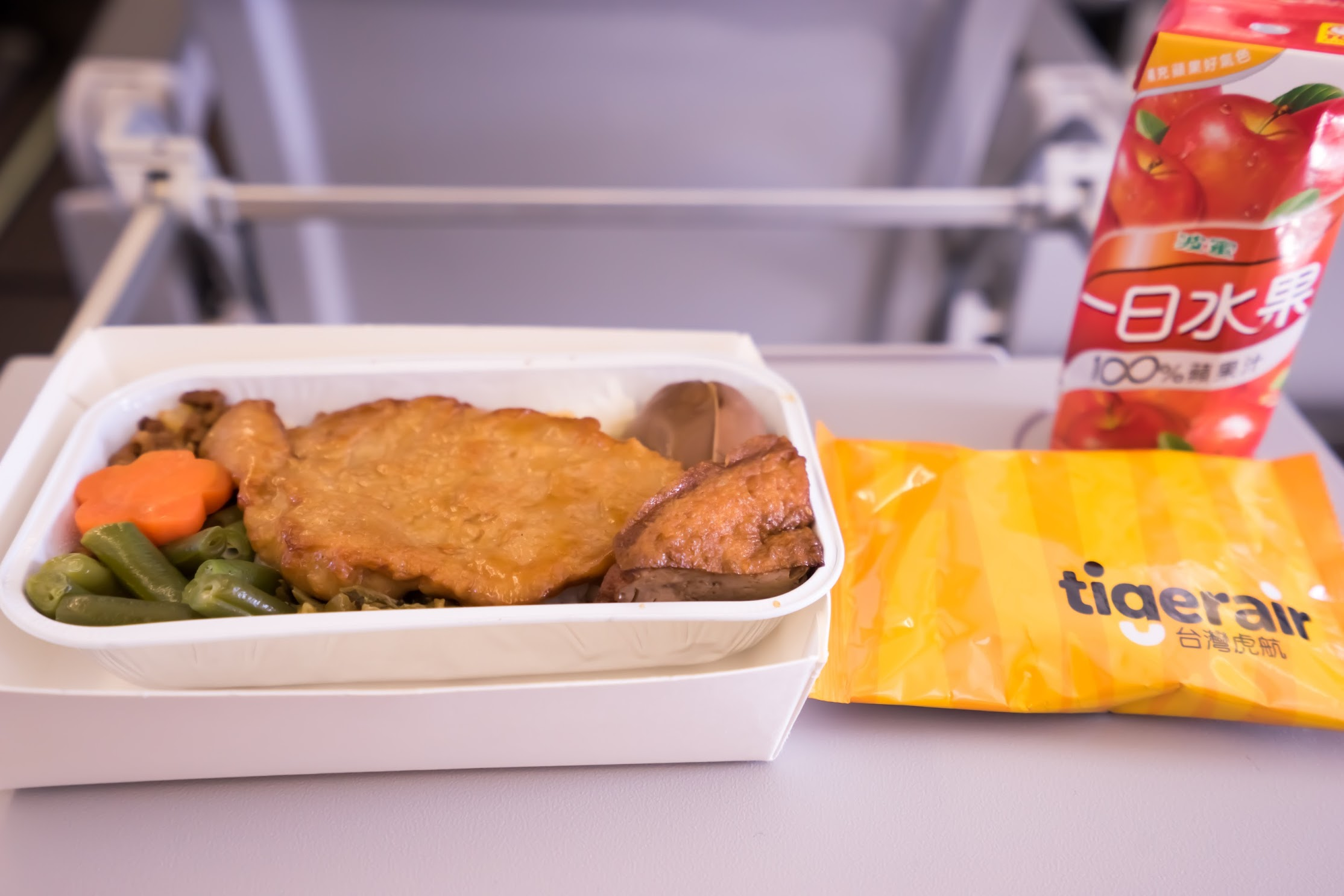 Tigerair Taiwan Braised Pork Chop