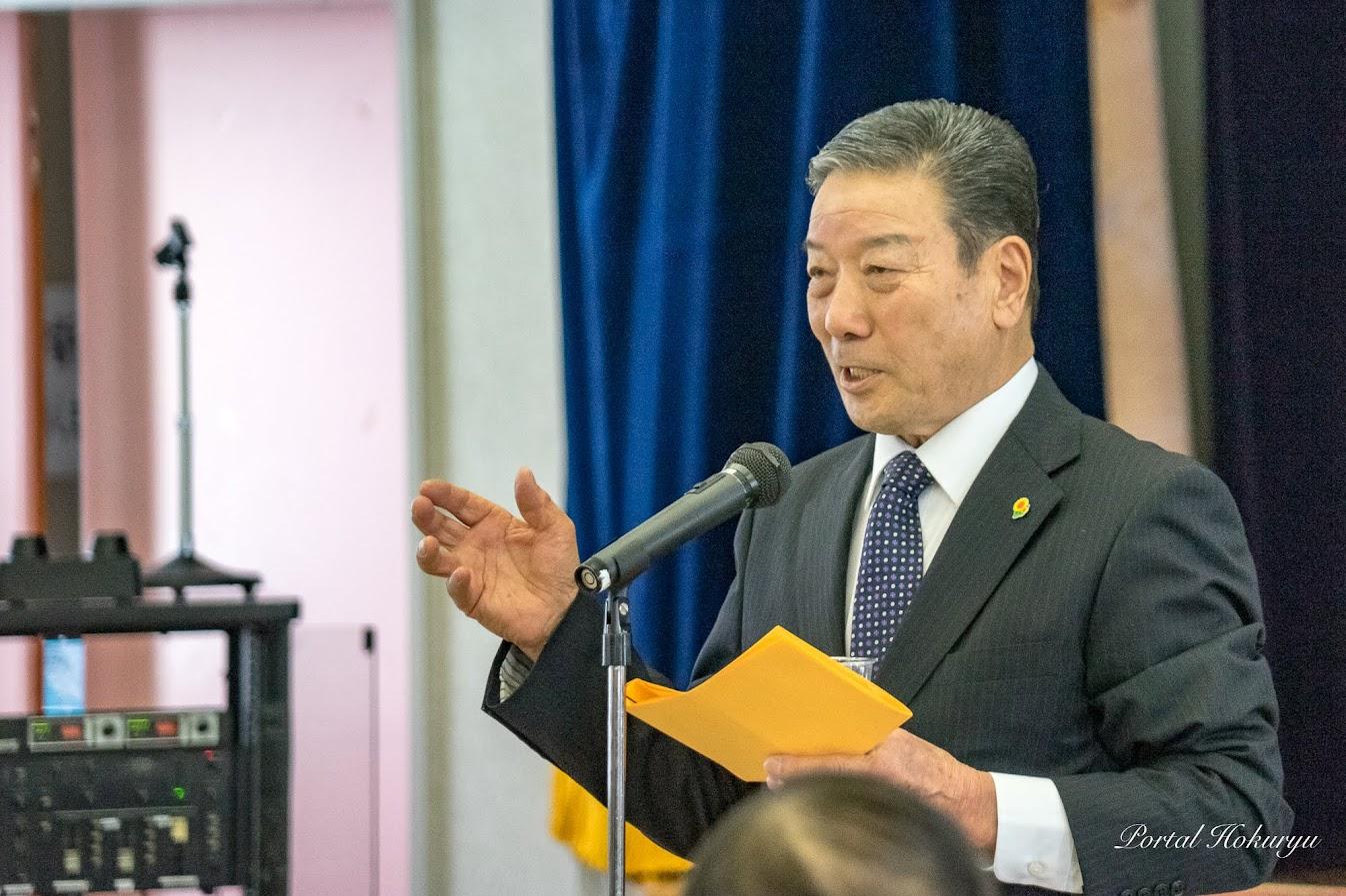 黄倉良二 元代表理事組合長