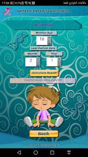 Download Genetic Heredity Calculator For PC Windows and Mac apk screenshot 7