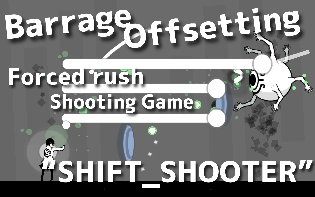 Shift_Shooter- screenshot