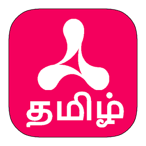 astrology books pdf in tamil