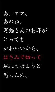 その魔女サイコパスにつき【取扱い注意】~育成ゲーム~ screenshot 5