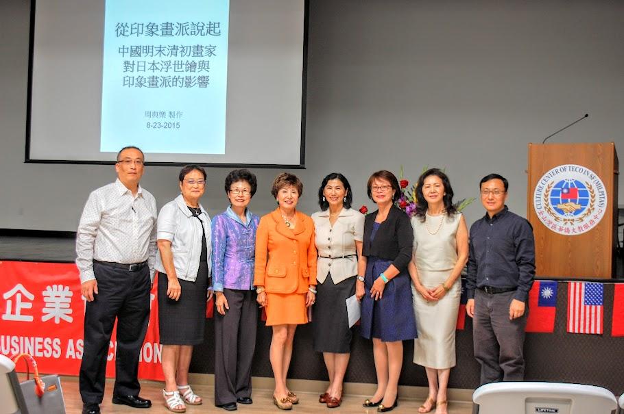 MBA - 08/23/2015 Public Seminar