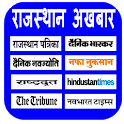 Rajasthan News Paper icon