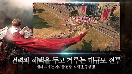 Game 리니지2 레볼루션 APK for Windows Phone