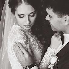 Wedding photographer Eketerina Poruchaeva (Poruchaeva). Photo of 12.04.2016