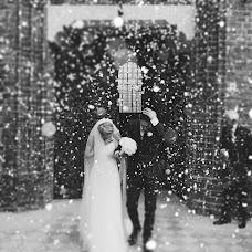 Fotografo di matrimoni Lab Trecentouno (Lab301). Foto del 18.06.2017
