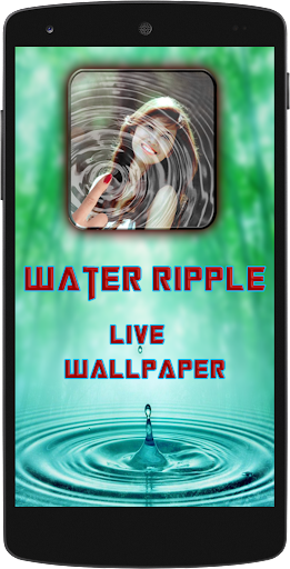 個人化必備免費app推薦|Ripples in Photo LiveWallpaper線上免付費app下載|3C達人阿輝的APP