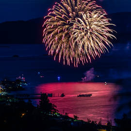 by Keith Sutherland - Public Holidays July 4th