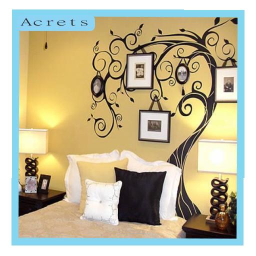 Gorgeous Wall Art Designs 遊戲 App LOGO-硬是要APP