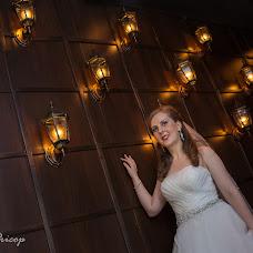 Wedding photographer Pricop Iulian (pricopiulian). Photo of 21.07.2015