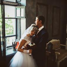 Wedding photographer Aleksandra Saprykina (leksandra). Photo of 06.08.2016