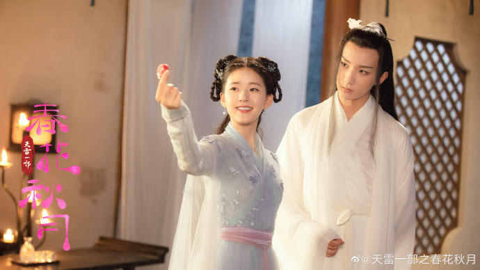 download drama chinese about is love sub indo