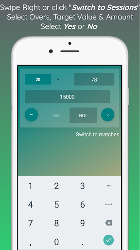 online cricket match session betting calculator