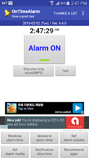 OnTimeAlarm- screenshot thumbnail