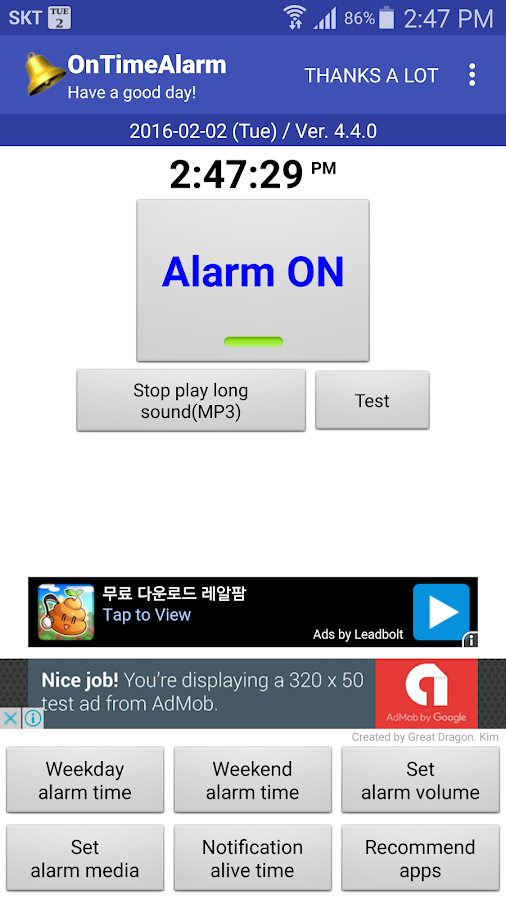 OnTimeAlarm- screenshot