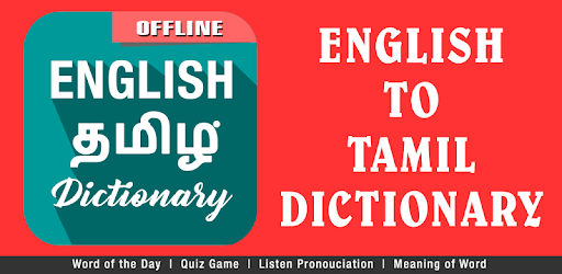 English To Tamil Dictionary - Apps on Google Play