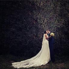 Wedding photographer Aleksandr Samsonov (samson). Photo of 05.04.2014