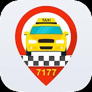 Такси картинки экспресс