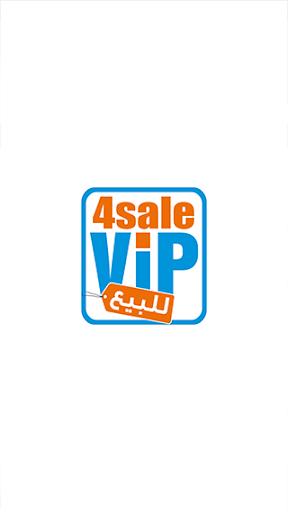 4SaleVIP للبيع