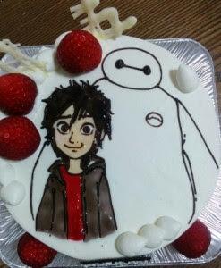 ベイマックスの誕生日ケーキ