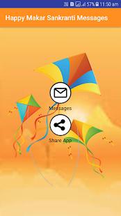 Makar Sankranti Wishes SMS Messeges - náhled