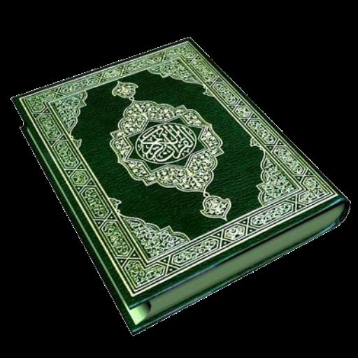 Kur'an-ı Kerim (Ücretsiz)