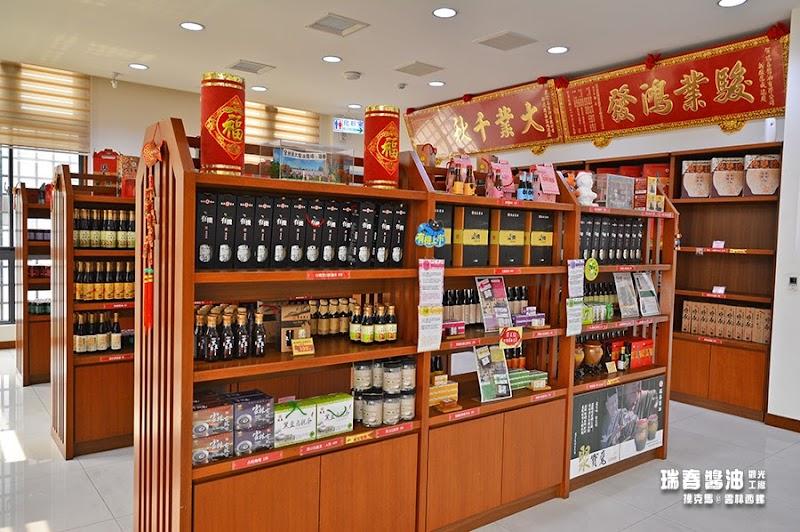 瑞春醬油觀光工廠展售區