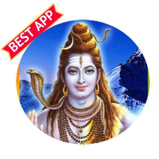 Maha Mrityunjaya Mantra - Maha Mrityunjaya Jaap