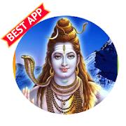 Maha Mrityunjaya Mantra | Maha Mrityunjaya Jaap