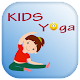 Daily Yoga for Kids - Kids Yoga for PC-Windows 7,8,10 and Mac