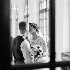 Wedding photographer Sasha Fedorchuk (leofedorchuk). Photo of 22.01.2019