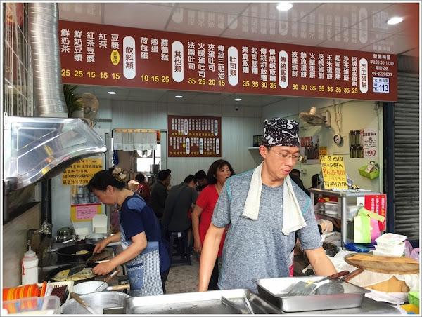 食尚玩家~傳統飯糰特製蛋餅專賣店