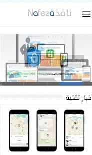 نافذة لخدمات الويب - náhled