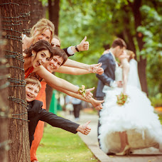 Wedding photographer Viktor Babincev (BVGDrug). Photo of 20.03.2016