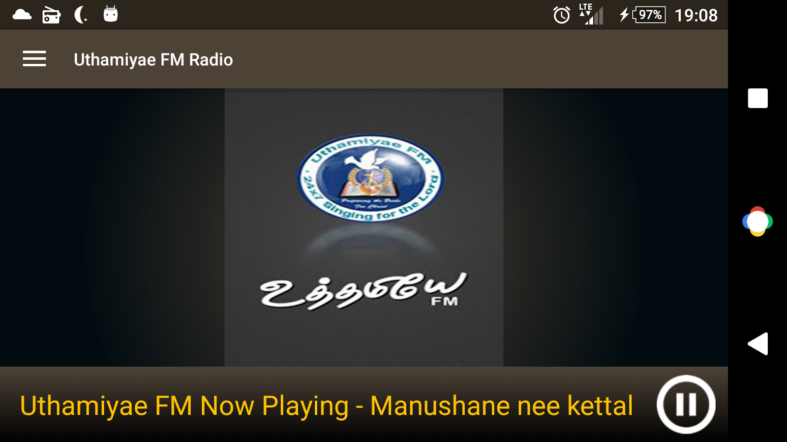 Uthamiyae FM Radio- screenshot