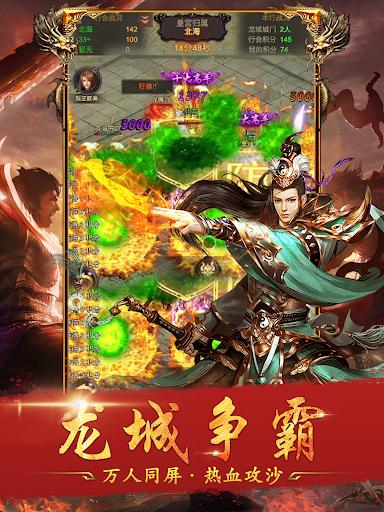 Idle Legendary King-Immortal Destiny لقطات شاشة لعبة على الإنترنت 9