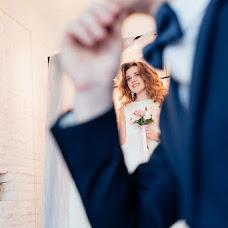 Wedding photographer Roza Filina (RozikMimozik). Photo of 09.08.2017