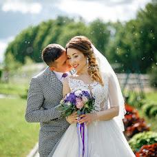 Wedding photographer Katya Kutyreva (kutyreva). Photo of 25.07.2018