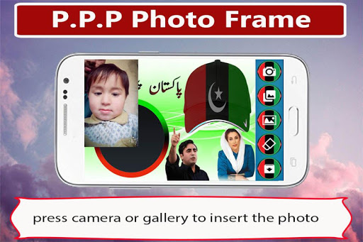 ppp photo frame editor hd 2018 ppp selfie editor app apk free