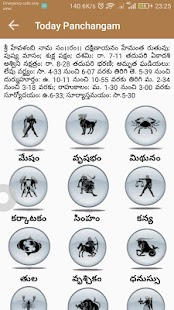 Ask Astrology - náhled