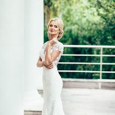 Wedding photographer Vlad Marinin (marinin). Photo of 01.11.2016