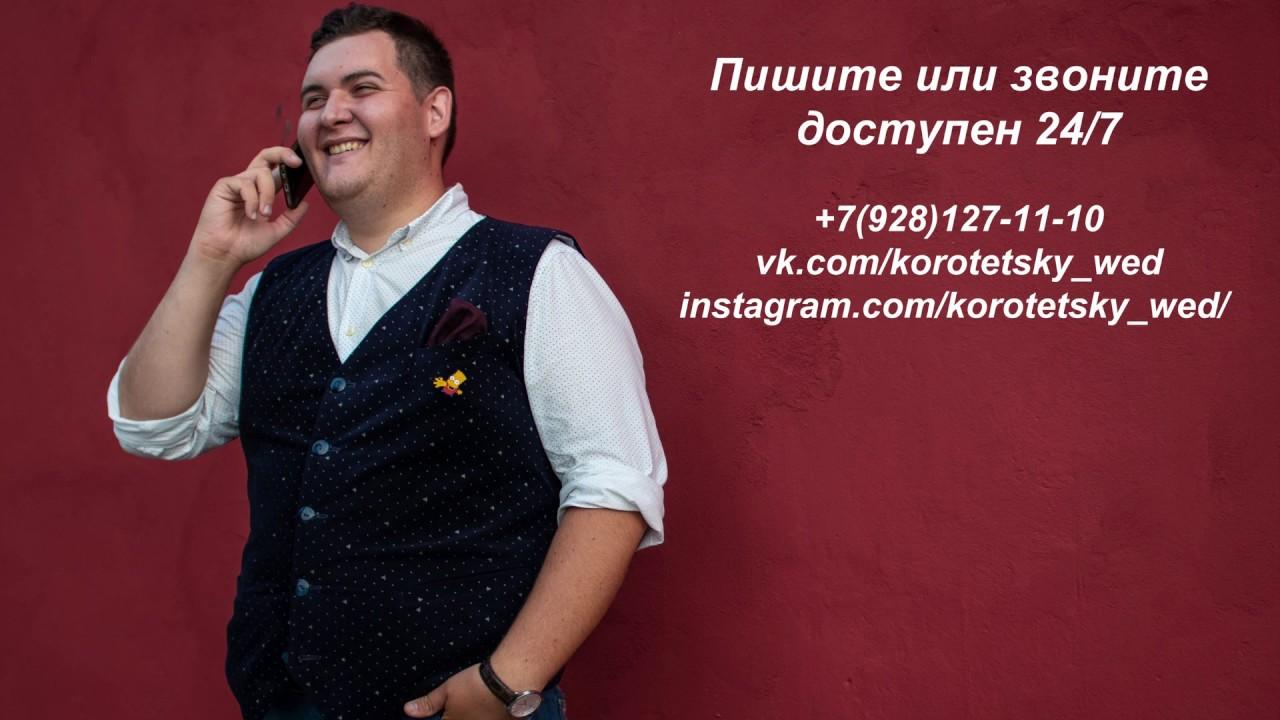 Сергей Коротецкий в Ростове-на-Дону
