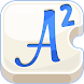 Word Crack 2 - Androidアプリ