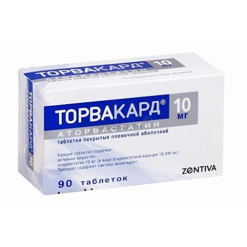 Торвакард таблетки п.п.о. 10мг 90 шт.