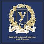 Museum of the History of V.N. Karazin KhNU icon