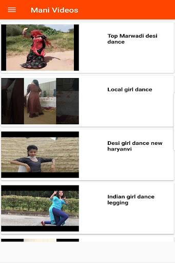 Mani Videos 1.0 screenshots 1