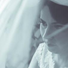 Wedding photographer Ella Smolyakova (Ellasmola). Photo of 06.04.2016