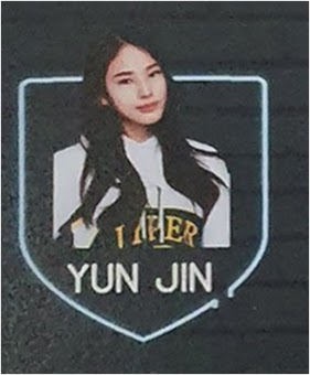 jypnggtrainees_6a